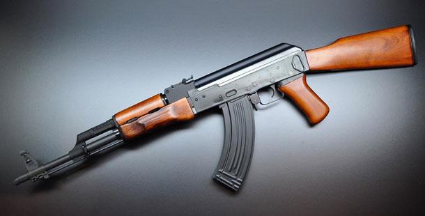 NAPs Police Seize AK47
