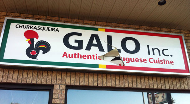 Senseless Vandalism that Hurts a Local New Business. Sign at Galo Smashed.