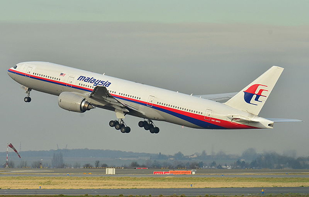 Malayasia Alrlines Boeing 777-200 that was involved in incident as photographed in 2011 - Wikipedial