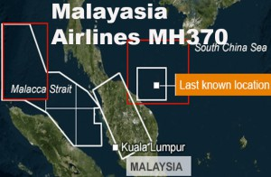 Search area for Malaysia Airlines MH370 continues.