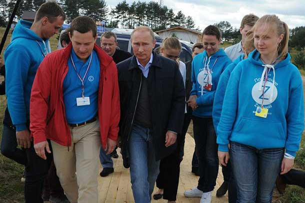 Russian President Putin at Youth Camp