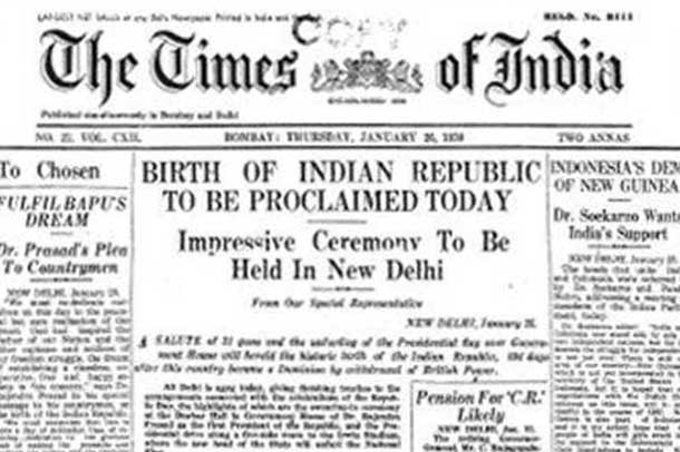 The Times of India started printing in 1838 as the Bombay Times and Journal of Commerce