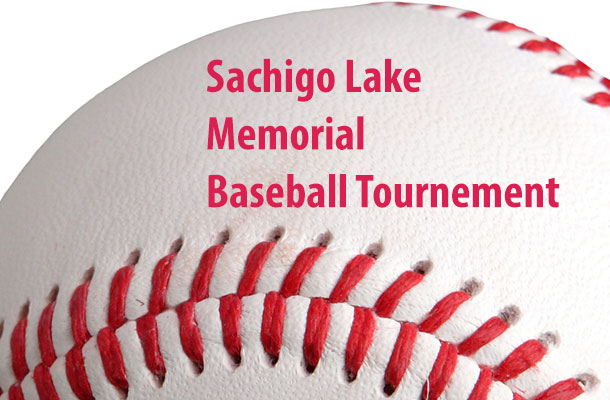 Sachigo Lake Memorial Baseball Tournament