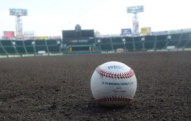 Baseball Worlds Start trek to Thunder Bay