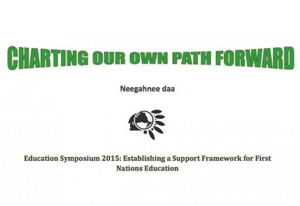Chiefs of Ontario Education Symposium