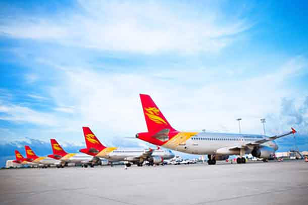 Beijing Capital Airlines will start three times weekly flights into Vancouver