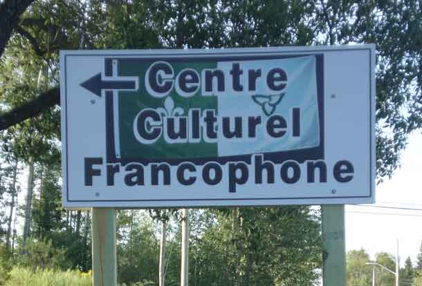 Francophone Centre du Geraldton has a new website to share the culture in the region