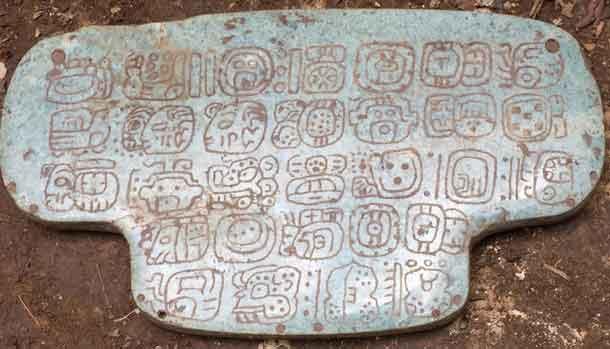 Maya Pendant