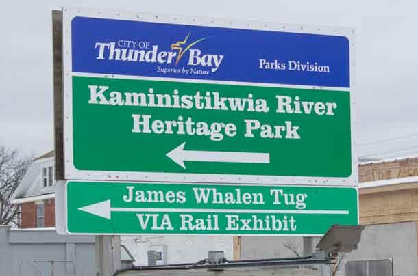 Kam River Park