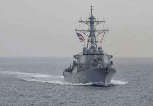 USS Fitzgerald - United States Navy Destroyer