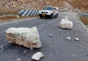 Iran has experienced a 6.0 Magnitude Earthquake