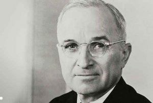Harry S. Truman - Whitehouse image