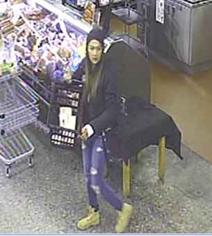 Sioux Lookout OPP are looking for this person who is suspected in a recent crime