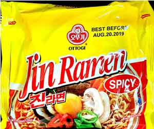 Ottogi brand Jin Ramen Spicy