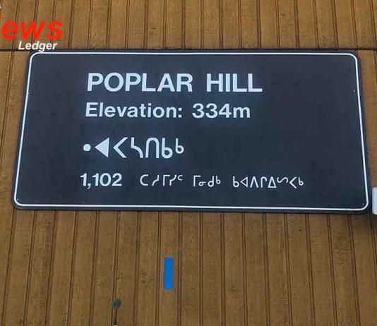 Poplar Hill First Nation