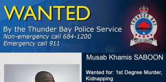 Thunder Bay Police Service Wanted Poster
