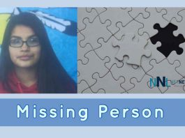 Sioux Lookout Missing 16 year old girl