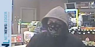 TBPS Image of Circle K Robbery Suspect
