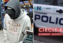 Police were dispatched to the Circle K convenience store located on 550 Beverly Street just before 11:45 p.m. on Monday, Aug. 19 following reports of a robbery that had just occurred.