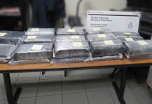 CBSA and RCMP Seized 40 Kilos of Cocaine