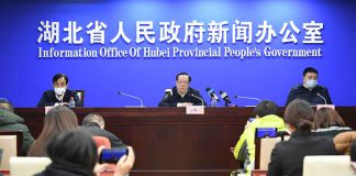 Press Conference in Hubei Province in China