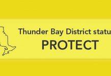 TBDHU Protected Status