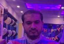 Abid Dharamsey