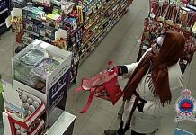 Circle K Robbery Suspect Jan 10 2021