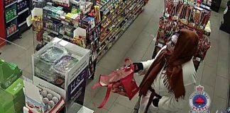 Circle K Robbery Suspect Jan 10 2021