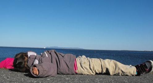 Chippewa Park Sleeping Giant