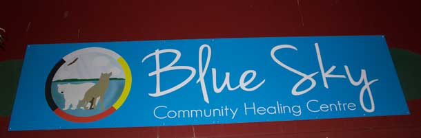 Blue Sky Community Healing Centre