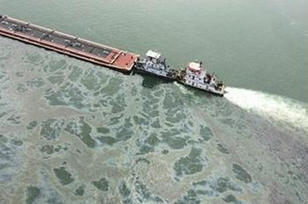 170,000 gallons of bunker fuel spilled in Houston Ship Channel. Photo by United States Coast Guard