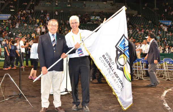 The flag has been passed to Thunder Bay