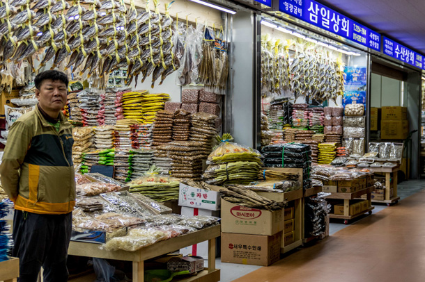 A stall on the second floor of the new market sells dried fish. Credit: Copyright 2016 Jo Turner
