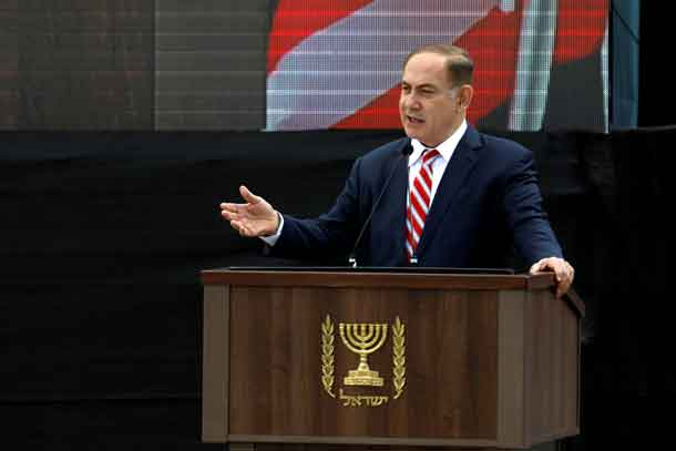 Israeli Prime Minister Benjamin Netanyahu speaks during a ceremony in which Israel declared its